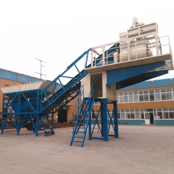 YHZS75 mini mobile concrete batching plant Myanmar