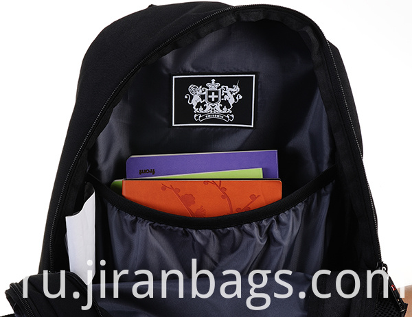 Fashionable backpacks for school