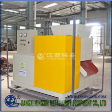 Industrial Single Shaft Paper/Metal Shredder