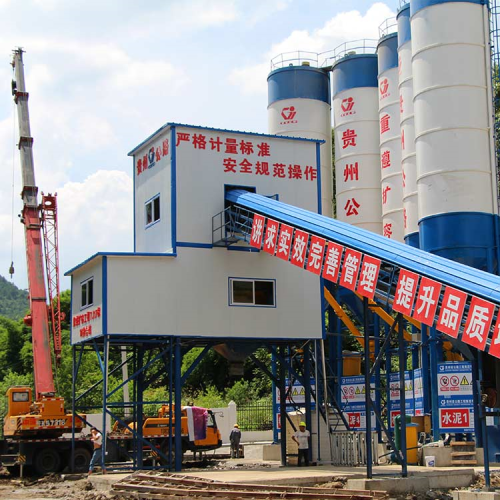 HZS60 stationary low cost concrete batching plant