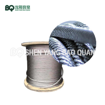 35W*7-20mm Wire Rope for 18t Tower Crane