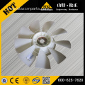 Excavator parts PC300-7 cooling fan 600-635-7870