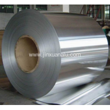 Aluminium Roofing Sheet in Coil