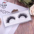 Custom Boxes False Eyelashes With Own Logo