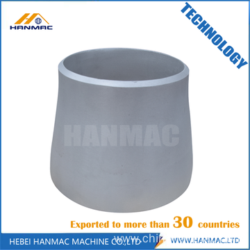 Aluminum 1060 steel pipe fitting concentric reducer