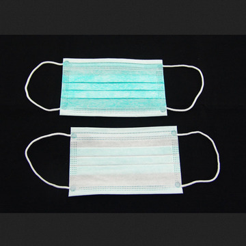 3 Ply Surgical Face Mask for hospital