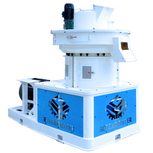 Poplar wood sawdust pellet machine