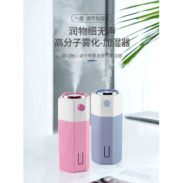 Ultrasonic Mist Maker Air Humidifier with Breath Light