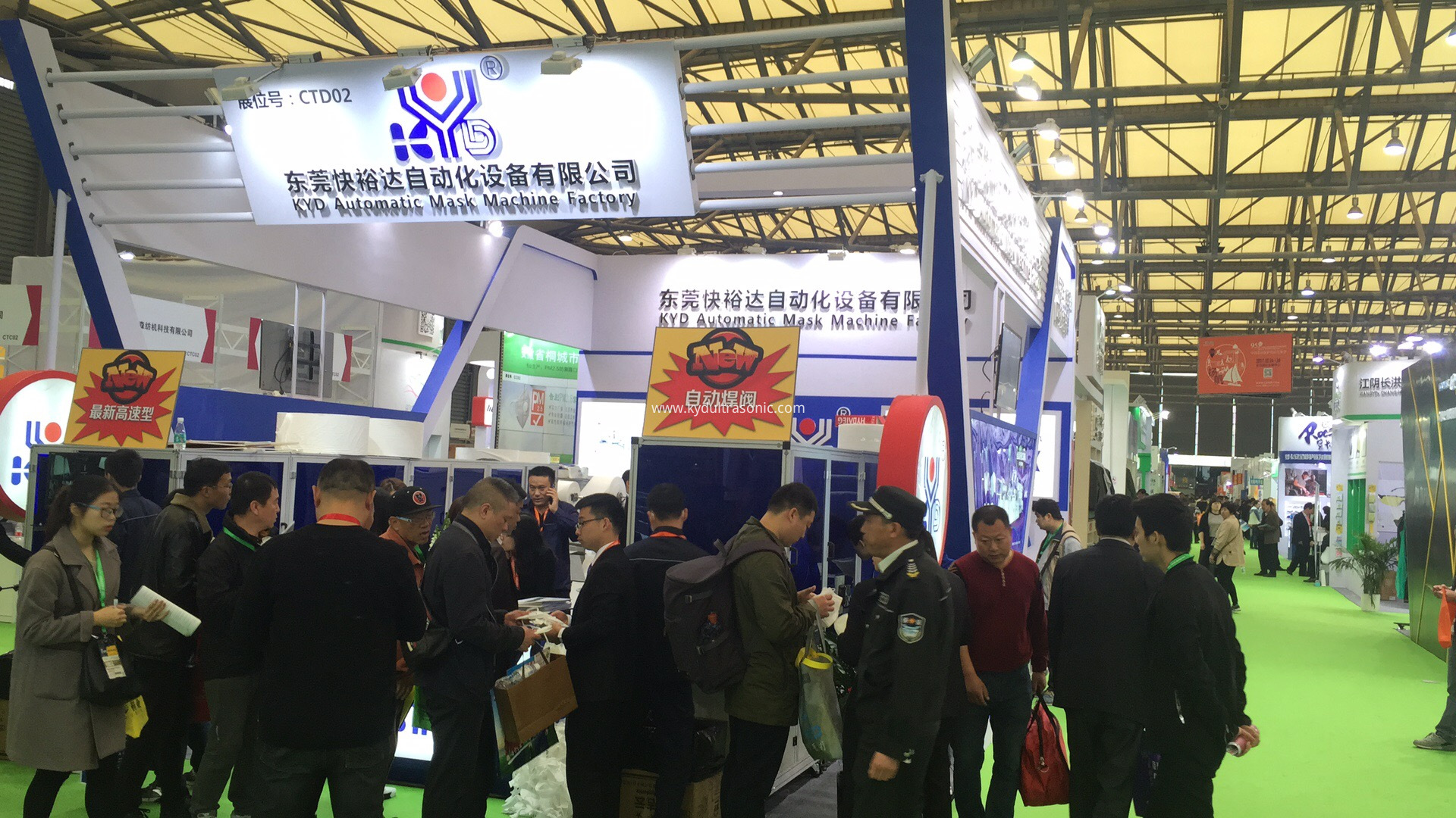 2017 Exhibition in Shanghai 2