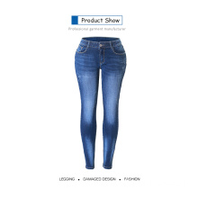 2020 New Elastic Waist Stretch Slim-Fit Pants Women's Jeans