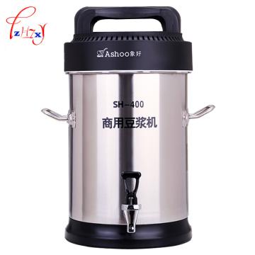 soybean milk machine 10L soymilk Soy Milk Maker soya bean Soybean machine Stainless Steel juicer SH-400 1pc
