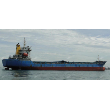 12000 Dwt Multi-purpose Cargo Ship Build In 2007