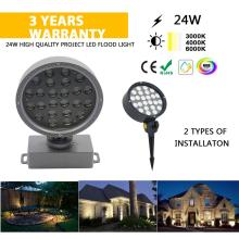 24W Garden Landscape Flood Light