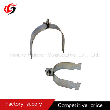Mechanical Pipe Support System P type clamp