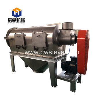 Horizontal Airflow Sieve Machine Centrifugal Sifter