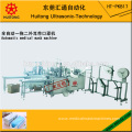 Nonwoven Disposable Face Mask for Hospital making machine