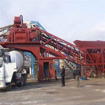mini mobile concrete batching plant YHZS75