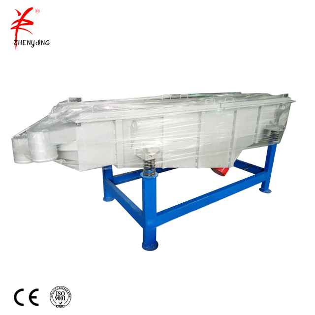 Sugar vibrating separator screening machine