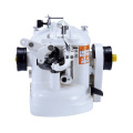 Heavy duty Lubrication Over-Seaming Machine