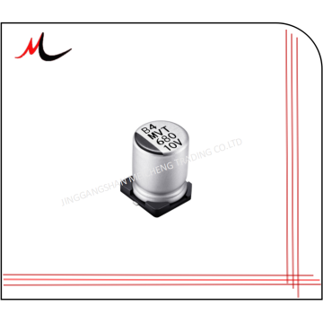2.2UF 250v SMD aluminum electrolytic capacitors 6.3*10.2mm