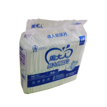 Soft Fluff Pulp Adult Diaper Inserts Pads Wholesale