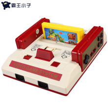 New D101 8 bit Red White Video Game Console HD Version Nostalgic 4K Retro Game Console Double Battle FC Wireless Dual Handle