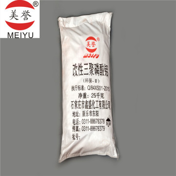 HIGH PURITY ZINC PHOSPHATE Water Based Paint Zinc Phosphate Zinc Phosphate Coating