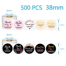 500pcs/roll Thank You Stickers Handmade Personalized Logo Stickers Custom Gift Card Business Packaging Stationery Sticker Labels