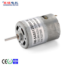 545 35mm diameter carbon brushed dc motor