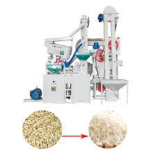 Low maintenance rice mill machine