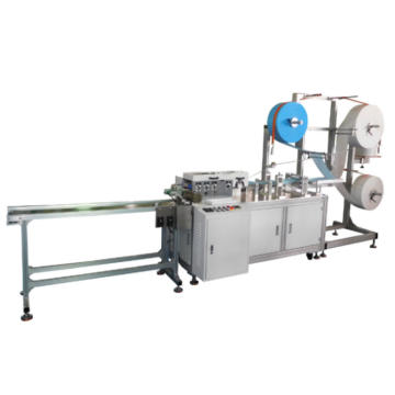 Full-Automatic Paper Bag Making Machine