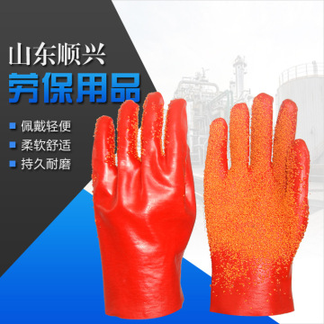 Red PVC palm pellet gloves 27cm