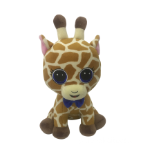 Plush Peaches Beanie Babies Giraffe