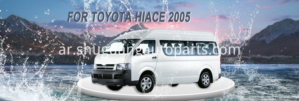 Hiace 2005-up Side Deadplate