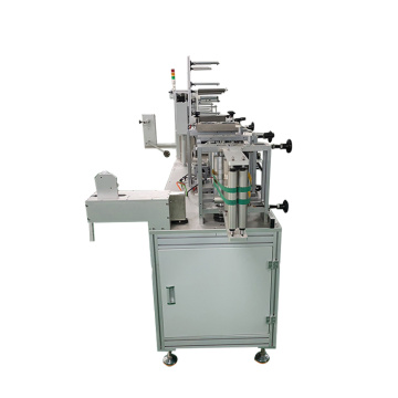 Full Automatic Duckbill Face Mask Machine For Sale