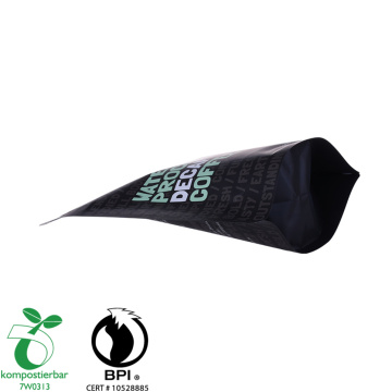Biodegradable paper black coffee packaging doypack with logo