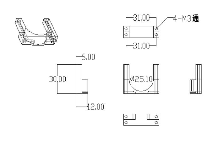 YTGJ-25mm Alloy Pipe Clamp Dimension