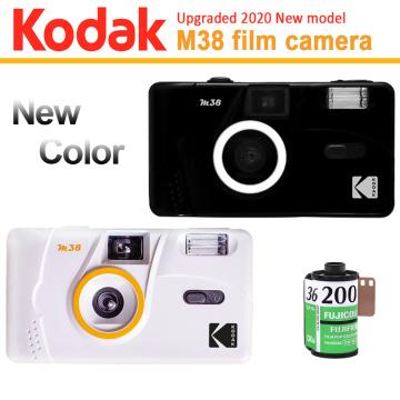 KODAK Vintage Retro M38 Ungrade M35 35mm Reusable Film Camera Starry Black Clouds White New Color with Fujifilm Color 200 Film