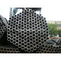 sea 16Mn q345 q355 carbon seamless steel tube