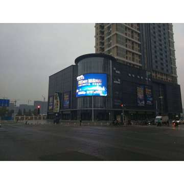 Transparent LED display glass screen