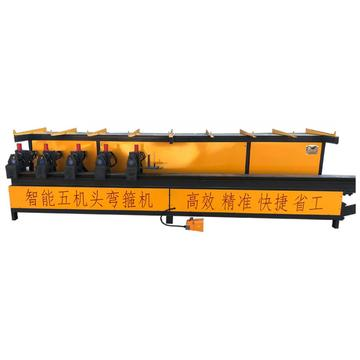 Bending Round Pipe Bending Machine