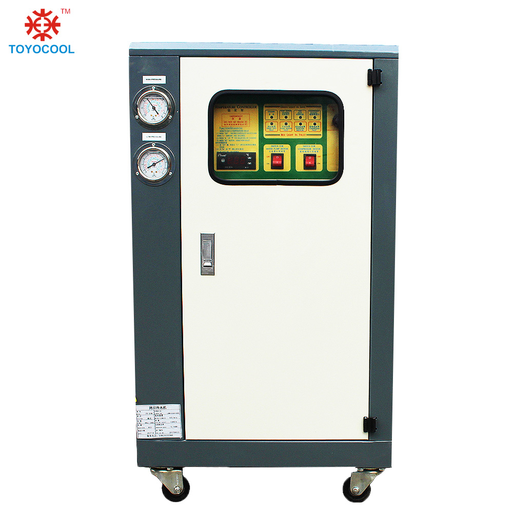 Air cooled chiller industrial cooling equipment