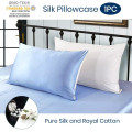 "Silk Pillowcase with Cotton Underside King Size 20""x36"""