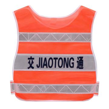 Performing customized mesh reflective safety waistcoat