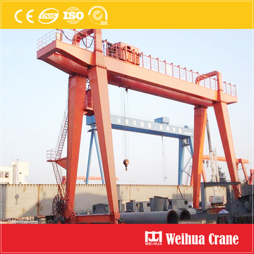 200t Double Beam Gantry Crane
