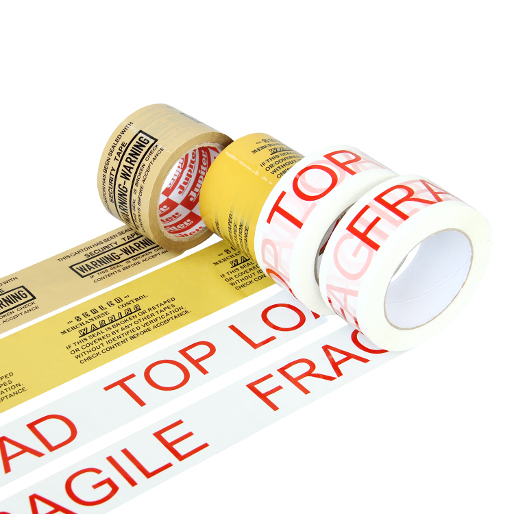 printed opp packing tape