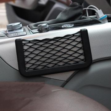 Portable Car Universal Net Pocket Storage Garbage Storage Bag Mobile Phone Debris Storage Bag Organizer Interior Accessories