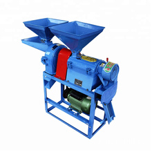 Efficient household rice mill mini price rice milling equipment