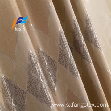 Luxury Window Curtains Home Textile Jacquard Curtain Fabric