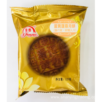Lotus Moon Cake With Egg Yolk